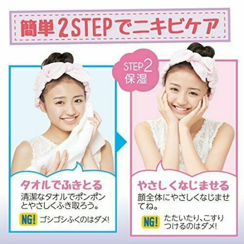 Japanese Cow Brand SkinLife Medicated Acne Care Face Wash - 130gm